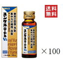 まとめ買い  栄養ドリンク 【佐藤製薬】ユンケルローヤルV2 30ml×100本セット