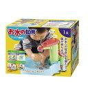 【ピープル Peaple】【知育玩具】 【1歳から】お水の知育 エンドレス循環式