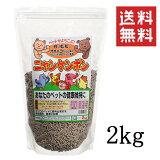 【フローラ】 ペット用健康食品 ニャンケンポン 2kg
