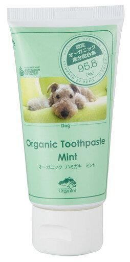 デンタルケア用品, 歯磨き粉 made of Organics 75g