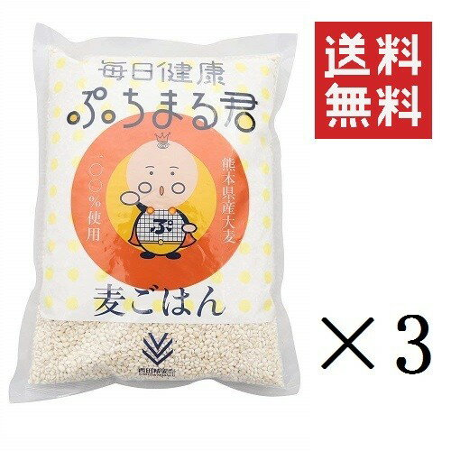 米・雑穀, 麦  100 1kg3