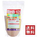 【!!クーポン配布中!!】 フローラ 顆粒 HB-101 1kg 肥料