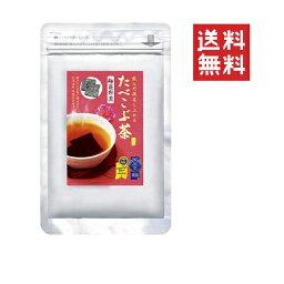 菊星 たべこぶちゃ 梅昆布茶 405g 北海道厚葉こんぶ 小豆島の醤油