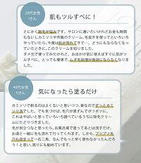 ジョモスルJOMOSUL除毛クリーム200g医薬部外品メンズレディース男女兼用国産日本製強力除毛