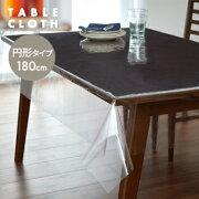 テーブルクロス テーブル ビニール 4526311021238