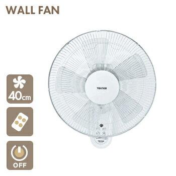 【あす楽 】扇風機 壁掛け フルリモコン 40cm 【 壁掛け 扇風機 壁掛け扇風機 リモコン付き 壁掛け扇風機 リモコン 】4955014037022