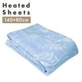 【あす楽 送料無料】綿敷き毛布 EM-533【 毛布 電気毛布 敷き毛布 】