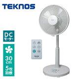 【あす楽 送料無料】DCモーター扇風機 KI-321DC【 扇風機 DCモーター リモコン 】