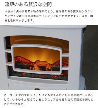 【あす楽 送料無料】ノスタルジア 暖炉型ヒーター【 防寒 暖房 電気ストーブ 暖炉 アンティーク調 】LF653B01b000