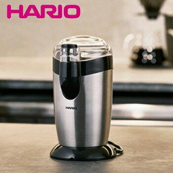 HARIO(ハリオ)電動コーヒーミル・カプセル EMC-3HSV