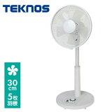 【あす楽 送料無料】リビングメカ扇風機 30cm KI-1730W【 扇風機 メカ扇 リビング テクノス 】LF667B01b000