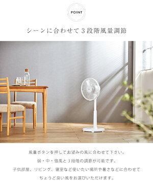 リビングメカ扇風機30cm