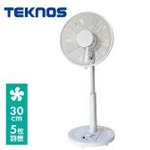 【あす楽 送料無料】メカリビング扇風機 30cm KI-1775(W)【 扇風機 メカ扇 リビング 】