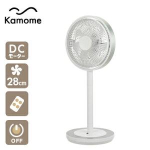 【送料無料】kamomefan(28cm)ホワイト【扇風機カモメファンDCモーターアロマ対応】LF685B30b005