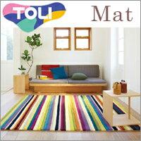 ざっくりとした素材感とカラフルな色柄が魅力♪東リ ラグ&マット バカンス TOR3227 140×2...