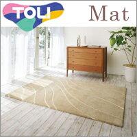あたたかな自然素材の素朴なデザイン♪東リ ラグ&マット ナチュラルテクスチャー TOR3237 ...
