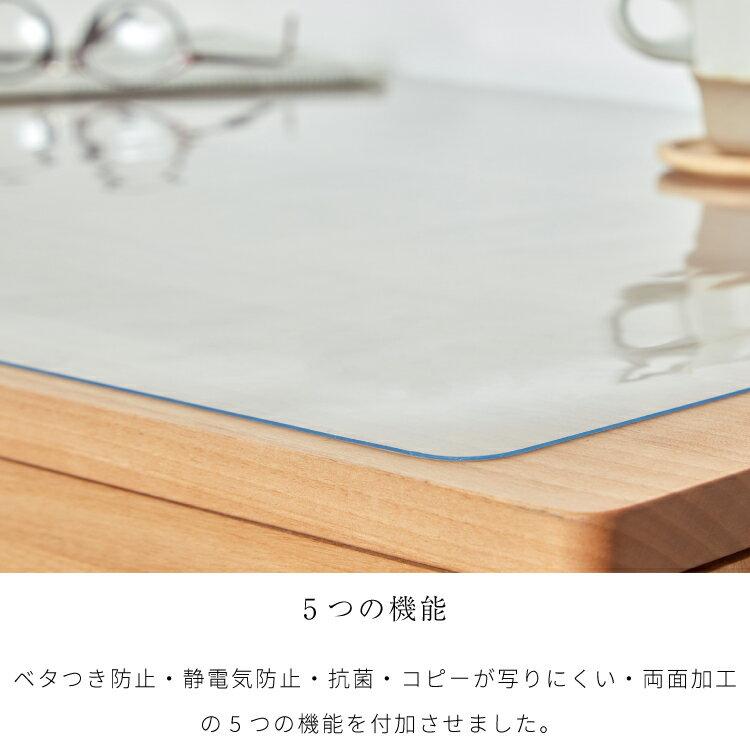 すまいのコンビニ『オーダー透明テーブルマット』