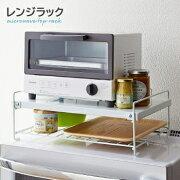 キッチン 4977612511506