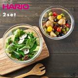 【あす楽 送料無料】hario ハリオ 耐熱ガラス製ボウル2個セットLF557B07b000[hario]