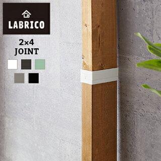 ラブリコやディアウォールで柱作成・購入先や使い方、寸法取りなど