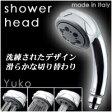 シャワーヘッド  Y-355-810