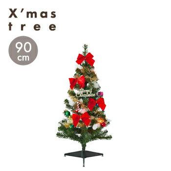 【あす楽 送料無料】スタンダードセットツリー GR 90cm【 クリスマスツリー 90cm クリスマスツリーセット クリスマス飾り オーナメントセット オーナメント 】LF685B10b000