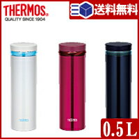 サーモス 真空断熱ケータイマグ 500ml 7×7×21.5cm JNO-500【 THERMOS 水筒 マグ ボトル 】...