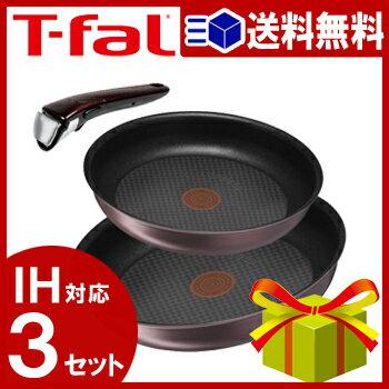 IH対応 ティファール インジニオネオIHロゼブラウン3点セット【 T-fal フライ...
