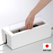 テーブルタップボックス コンセント ボックス 赤ちゃん ケーブル