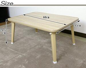 ちゃぶ台(幅60)CB-6045NA