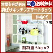 キッチンスマートラック キッチン アイデア 4977612633604