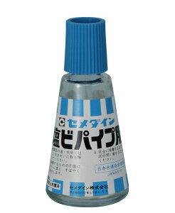 塩ビパイプの接合部の接着に適した専用接着剤。キャップにハケがついていて塗布が簡単です。セ...