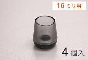 鉄板入パイプイスキャップGK-31316MMヨウ