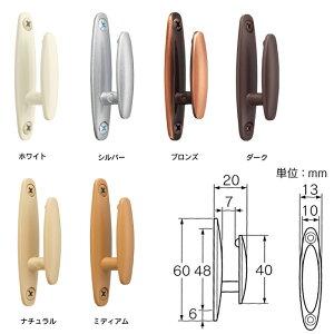 フサカケフラン【ふさかけ房掛け】K4018-K4023
