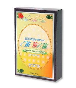 乳酸菌 茶茶茶 20包入り  2箱セット(乳酸菌H61配合ハーブティー)腸内美容 乳酸菌ダイエット☆乳酸菌H61入