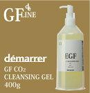 【即納/あす楽】期間限定価格デマレGF炭酸クレンジングジェル400g業務用EG炭酸クレンジング処方成分そのまま