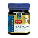 マヌカヘルスマヌカハニー MGO100+ 250g 100%純粋ピュアハチミツ砂糖に比べて低カロリー