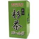 【ランキング1位獲得】杉茶ゴールド 100粒 ナカトミ 家伝 杉茶 ソフトカプセ