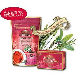 Esthe Pro Labo エステプロラボProfessional Use Herb Tea Selectionハーブティープロ 30包入りF-ブロッカー ハーブティープロ532P19Mar16