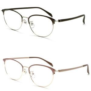 【ランキング1位獲得】視力補正用メガネ ピントグラス PG-709 老眼鏡 シニアグラス おしゃれ 拡大鏡 度数 度数調整 眼鏡 メガネ ルーペ ルーペメガネ 老眼 男性 女性 メンズ レディース シニア 40代 50代 60代 70代 敬老の日 父の日 母の日 ギフト なないろ日和 正規品