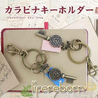 karabinakihoruda/karabina/鑰匙圈運動戶外戶外小東西鑰匙圈哨子鑰匙圈