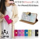 【在庫処分】【iPhone5】キラキラしている カード収納ポケット付き!iPhoneケース【YM】スマートフォン・タブレット スマートフォンアクセサリー スマートフォンケース