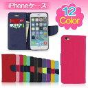 【在庫処分】【タイプ2】とってもキュートなiPhoneケース (iPhone4/iPhone4S/iPhone5/5s/iPhone6/iPhone6Plus【YM】スマートフォン・タブレット スマートフォンアクセサリー スマートフォンケース
