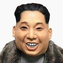 金正恩 キムジョンウン ラバーマスク フルマスク 政治家 M2 北朝鮮 北の最高指導者 コスプレ イベント メンズ パーティー 仮装 ハロウィン おもちゃ ホビー ゲーム パーティー イベント用品 販促品 ハロウィン用品
