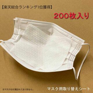 masksheet1101 - 冠攣縮性狭心症だけどマスクがないのでコロナウイルス対策で布マスクを作った