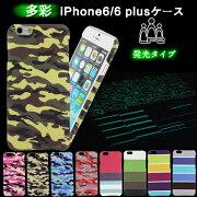 アイフォン スマート タブレット スマートフォンアクセサリー スマートフォンケース