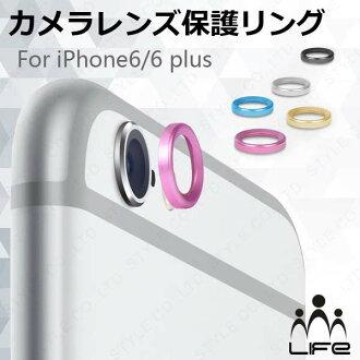 不必要 iPhone6 iPhone6Plus 鏡頭保護環類型傷口預防鏡頭保護鏡頭保護用品、 文具、 工藝品聲明一束傢俱辦公產品說明和紙產品制卡