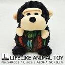 LIFELIKE 犬 おもちゃ ぬいぐるみ 玩具 音が鳴る 噛む 小型犬 中型犬 大型犬 サイズアロハゴリラ L ダックス プードル 柴犬 キャバリア ビーグル ゴールデン ラブラドール シュナウザー 動物 アニマル 動画あり
