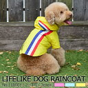 LIFELIKE 犬 猫 レインコート カッパ 小型犬 中型...