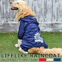 LIFELIKE 犬 レインコート カッパ 大型犬 サイズ ...